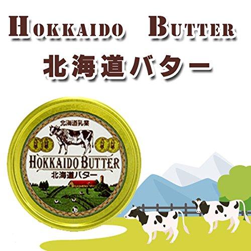 北海道摩周草原 渡辺体験牧場 北海道缶バター