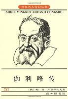 Galileo Biography (paperback)