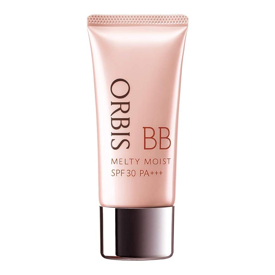 モネタブレット滴下オルビス(ORBIS) メルティーモイスト BB ライト 35g ◎BBクリーム◎