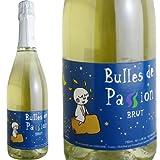 あのから遂にスパークが来たぁー フランス 白スパークリングワイン 750ml ミディアムボディ寄りのラ...