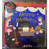 誕生日カード メロディー バースディカード レコード型 1枚