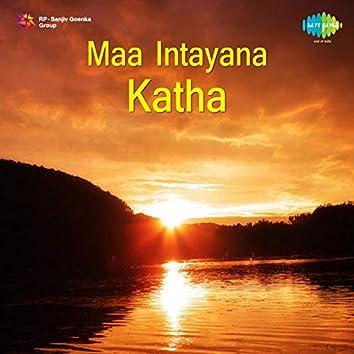 """Kowgillo Bigi Kowgillo (From """"Maa Intayana Katha"""") - Single"""