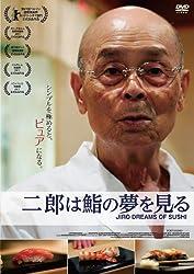 【動画】二郎は鮨の夢を見る