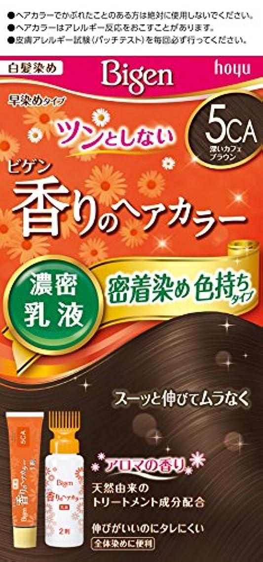 水素配送王女ビゲン香りのヘアカラー乳液5CA (深いカフェブラウン) 40g+60mL ホーユー