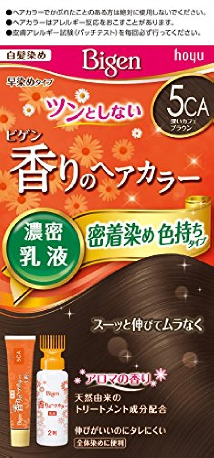 バイナリ長くする放棄されたビゲン香りのヘアカラー乳液5CA (深いカフェブラウン) 40g+60mL ホーユー