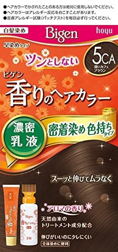 ストリーム観光に行く小麦粉ビゲン香りのヘアカラー乳液5CA (深いカフェブラウン) 40g+60mL ホーユー