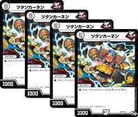★4枚セット★ デュエルマスターズ/ツタンカーネン / P67/Y16