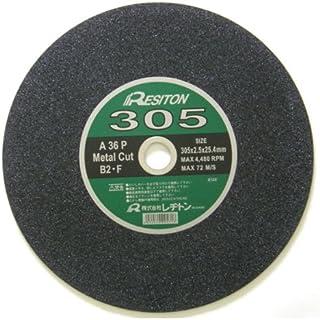 レヂトン 切断砥石 T305×2.5×25.4 A36P 【10枚セット】 (金属用)