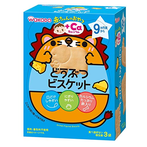 和光堂 赤ちゃんのおやつ どうぶつビスケット 11.5g×3袋(9ヶ月頃から)【3個セット】
