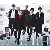 Da-iCE BEST(初回限定盤B)(2CD+2Blu-ray付)