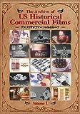アメリカTVコマーシャルのルーツ Vol.1[DVD]
