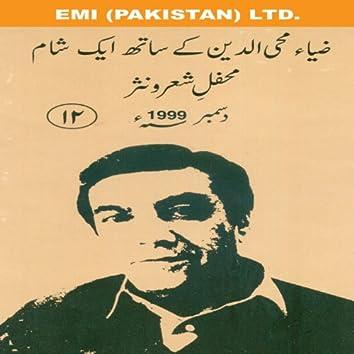 Zia Mohyeddin Ke Saath Eik Sham - Vol-12