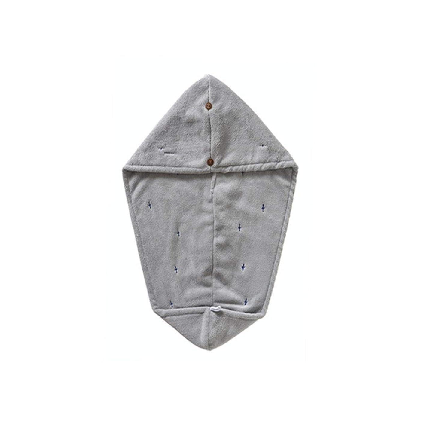 矩形誕生同一のHJRD シャワーキャップ、二層吸収性柔らかい乾いた髪キャップ、乾いたタオル、タオル (Color : Gray)