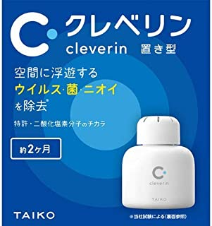 大幸薬品 クレベリン 置き型 150g×20個セット