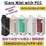 iCare Mini with PCC 【Eleaf】アイケア ミニ イーリーフ 電子タバコ VAPE スターター オススメ (ブラック)