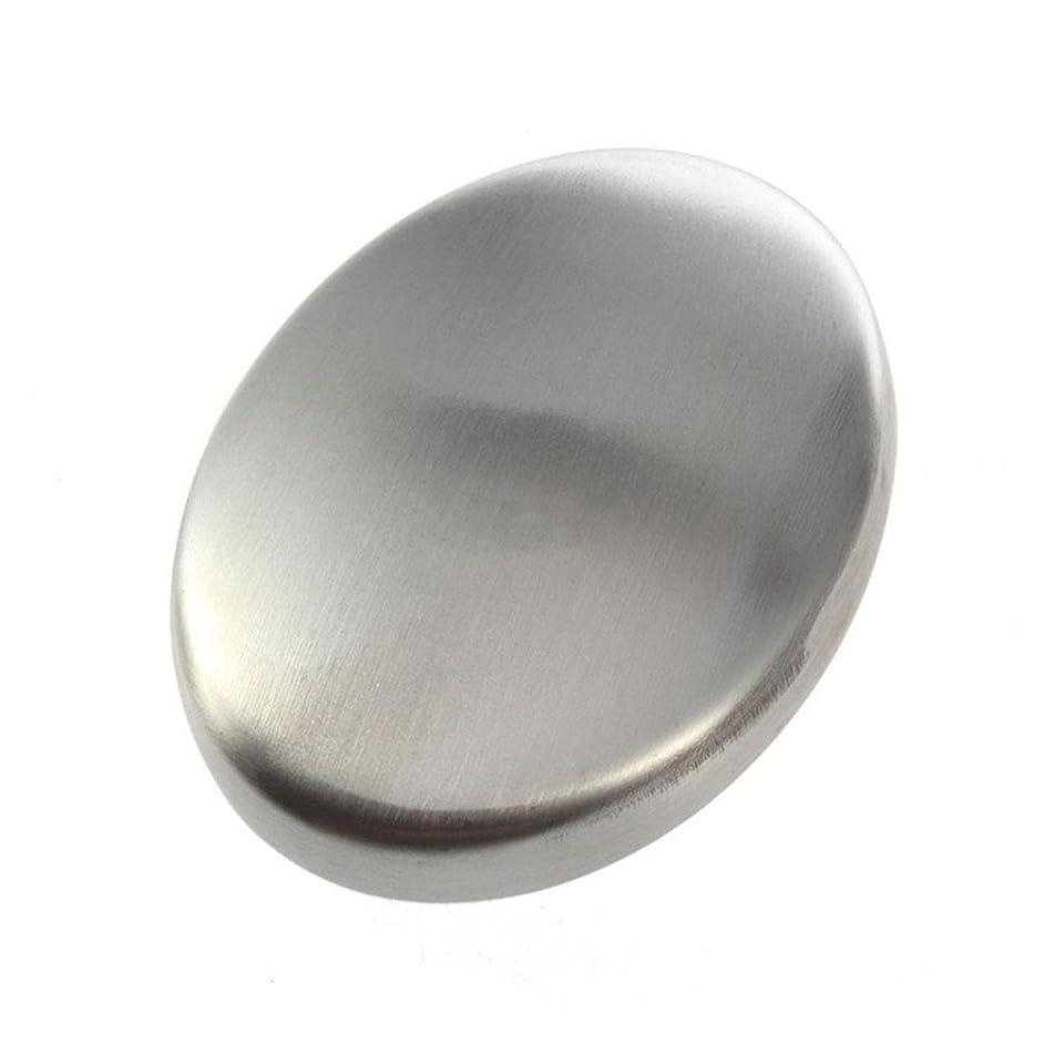 姉妹悲しむ落ち着いたFlybloom ステンレス鋼の石鹸の臭気は容易な速く除去の臭いの台所棒楕円形の石鹸のための石鹸を取除きます