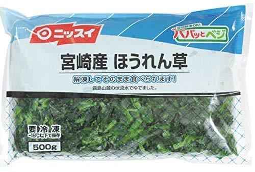 ニッスイ) 宮崎産ほうれん草 (自然解凍 生食可) IQF 500g
