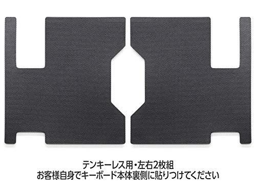 DIATEC(ダイヤテック)『Majestouch2Camouflage-R茶軸・テンキーレス・かななし(FKBN91M/NMR2)』