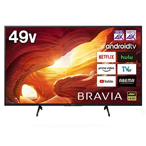 ソニー 49V型 液晶 テレビ ブラビア KJ-49X8000H 4Kチューナー 内蔵 Android TV (2020年モデル)