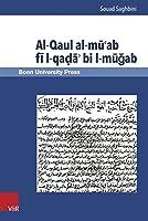 Al-qaul Al-mu'ab Fi L-qada' Bi L-mugab (Mamluk Studies)