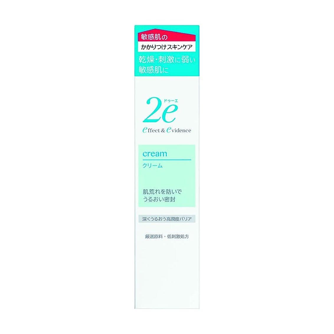 マイルドギャラリー破滅的な2e(ドゥーエ) クリーム 敏感肌用クリーム 低刺激処方 深くうるおう高潤度バリア 30g