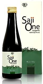 SajiOne サジージュース 100% 300ml オーガニック サジー おひとり様1回限り 鉄分補給 お試し初回限定 (ストレート)