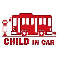 imoninn CHILD in car ステッカー 【シンプル版】 No.61 バス (赤色)