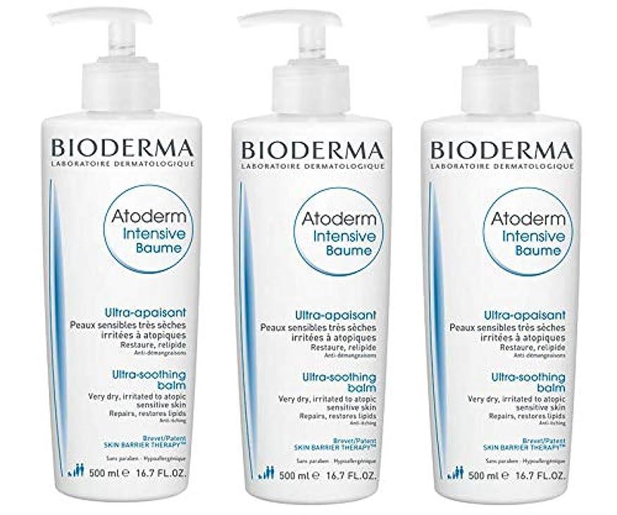 刈り取る薬理学縞模様のビオデルマ BIODERMA アトデルム インテンシブ バーム 500ml 3本セット 海外直送品