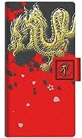 楽天モバイル Rakuten Hand 手帳型 スマホ ケース カバー YC901 和竜02 横開き UV印刷