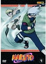 Naruto - Vol. 04, Episoden 15-18 [Alemania] [DVD]: Amazon.es ...