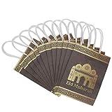 Bolsa de papel de Ramadán, bolsa de papel de regalo de Ramadán ecológica para amigos/socios/ancianos para decoraciones de festivales