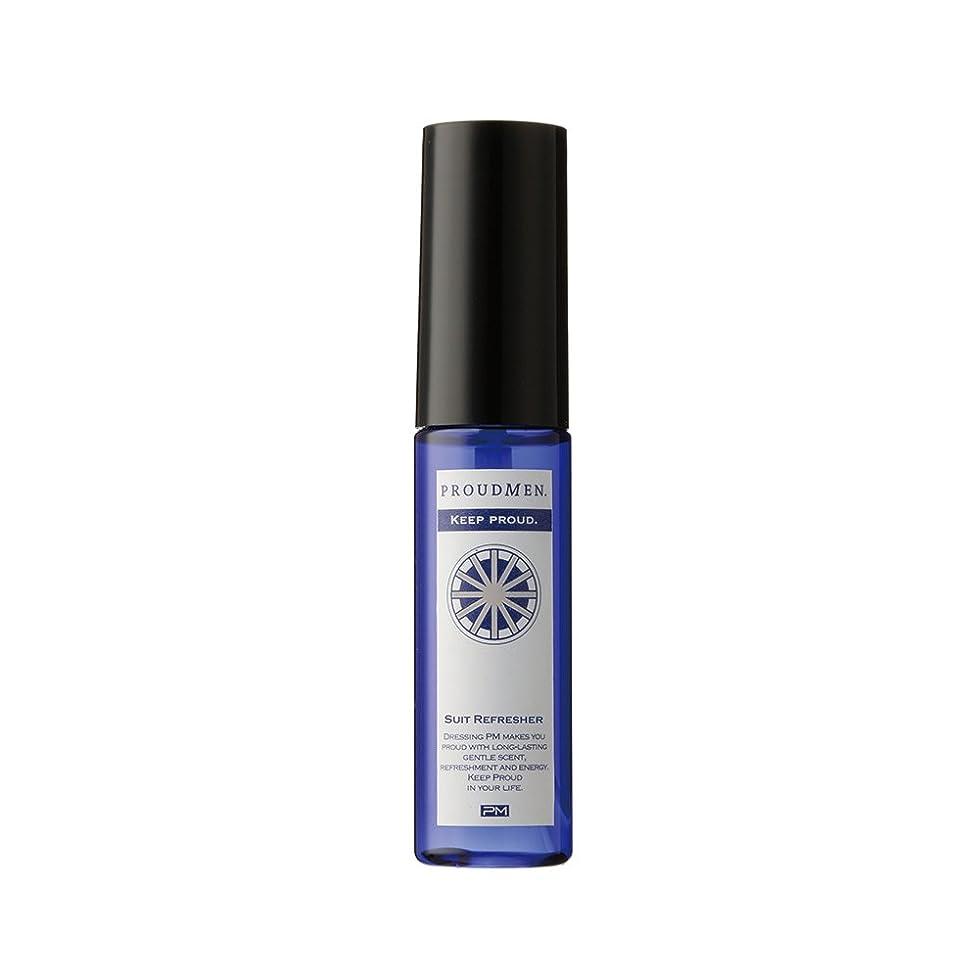 冗長半球ネックレスプラウドメン スーツリフレッシャー ミニ 携帯用 15ml (グルーミング?シトラスの香り) ファブリックスプレー