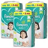 【テープ Lサイズ】パンパース オムツ さらさらケア (9~14kg) 210枚(70枚×3パック) ケース品 【Amazon限定品】