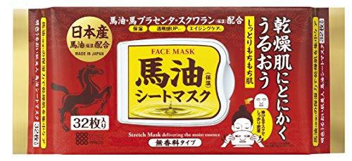 Light-colored moisturizing skin beauty horse oil sheet mask 32 sheets *AF27*