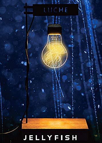 Aqua-Tropica ATLL-004 LUCHE Jellyfish - Pflanzenleuchte, Wachstumsleuchte, Nachtlicht, Pflanzenlampe, indirekte Beleuchtung, Wabi-Kusa, Nano-Aquarium, Mondlicht