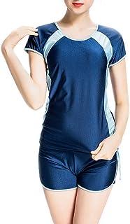 率直な操る封建BaronHong Women's Modestスポーツ水着スタイリッシュなブライトプリントTankini Short Burkini