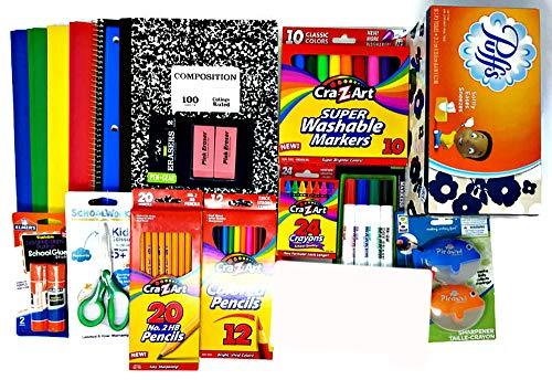 Back to School Supplies Bundle - Kindergarten to 2nd Grade