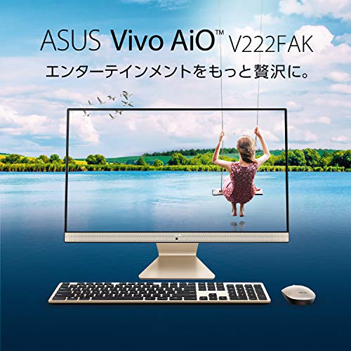 ASUS一体型パソコンVivoAiOV222FAK(21.5インチ/Corei7-10510U/16GB・SSD512GB(PCIE3.0×2)/1,920×1,080(フルHD)/Webカメラ/ワイヤレスキーボード&マウス,外付けDVDドライブ付き)【日本正規代理店品】【あんしん保証】V222FAK-BA167T