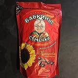 Roasted Sunflower Seads Babkin...