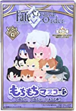 SK Japan Fate Grand Order Vol.4 Mochi Mochi Mascot, Individual Box: 10 Characters for Complete: 1.96 x 3.35
