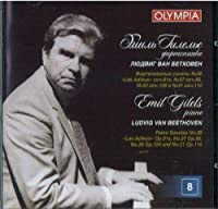 """Emil Gilels. Ludvig Van Beethoven. Sonatas. Vol. 8. Sonata No.26 In E Flat Major """"Les Adieux"""", Op.81"""