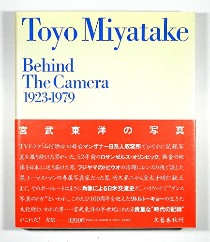 Toyo Miyatake Behind the Camera, 1923-1979