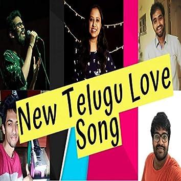 Ee Paravasham Independent Telugu Song