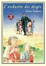 L'orchestre des doigts, Tome 3 d'Osamu Yamamoto