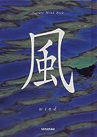 風―Nature Mind Book