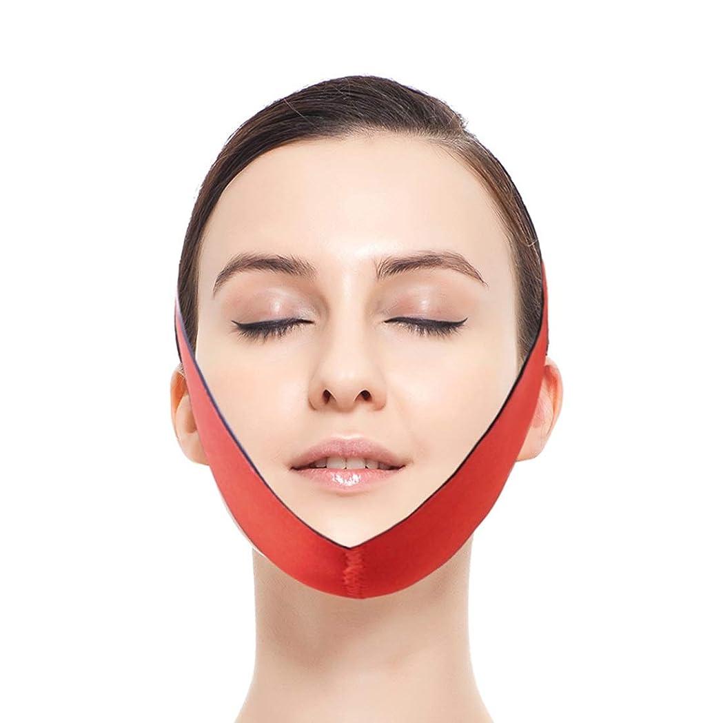 立派な普通の相関するZWBD フェイスマスク, 顔を持ち上げる包帯V顔リフティング引き締めの美しさ薄い顔包帯眠っている男性と女性と顎セット持ち上げタイトな睡眠