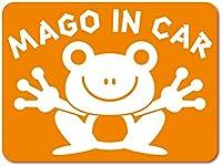 imoninn MAGO in car ステッカー 【マグネットタイプ】 No.22 カエルさん (オレンジ色)