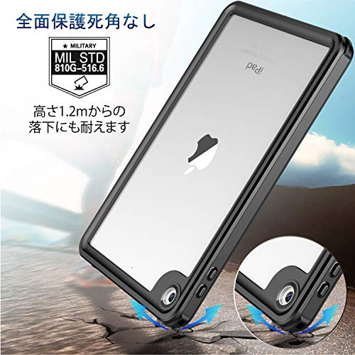 Temdan『iPadmini5防水ケース』