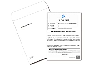 PFU ScanSnap Home 追加ライセンス (1ライセンス) FI-X15SDL1