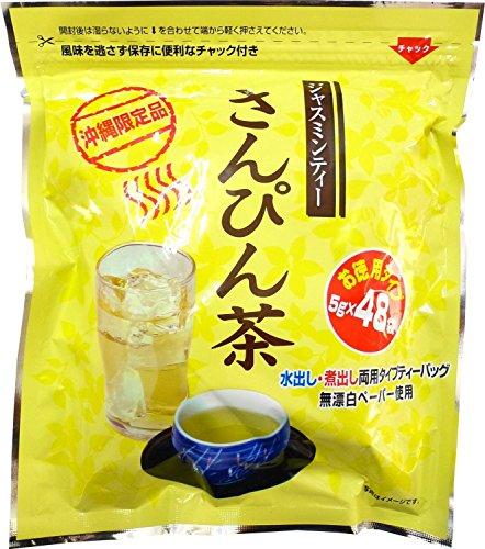 ロイヤル物産『さんぴん茶ティーバック 5g×48袋』